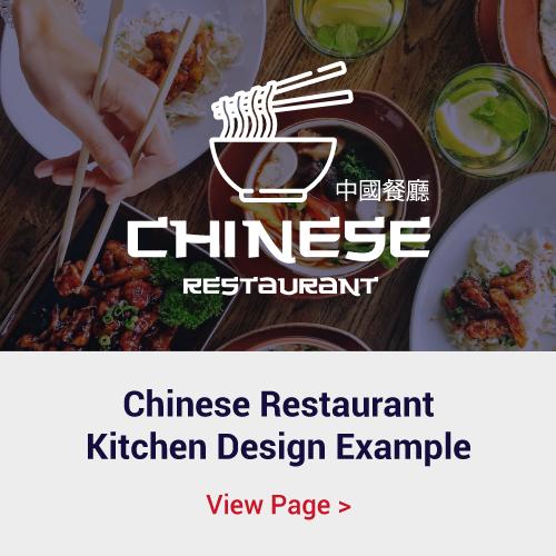 Chinese Restaurant Kitchen Design